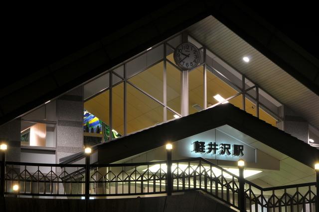 求人サイトで探した長野県軽井沢町のセレクトショップでリゾートバイト