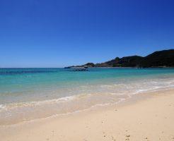 求人誌で探した沖縄県座間味島にあるホテルで6ヶ月間のリゾートバイト